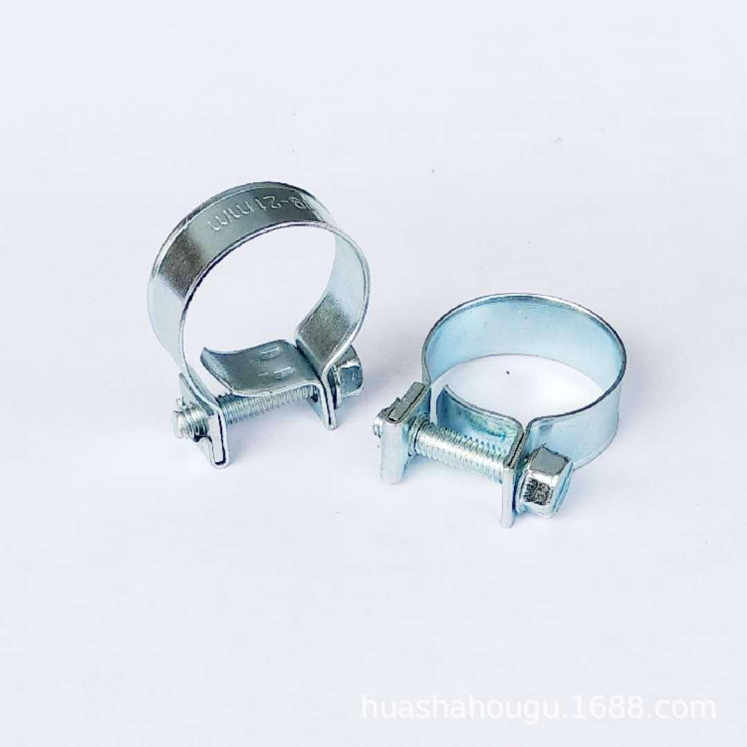 HUASHA Ống kẹp Nhà máy trực tiếp sắt mạ kẽm nhỏ kẹp nhỏ kẹp kẹp ống nhỏ kẹp ống dầu xe hơi chuyên dụ