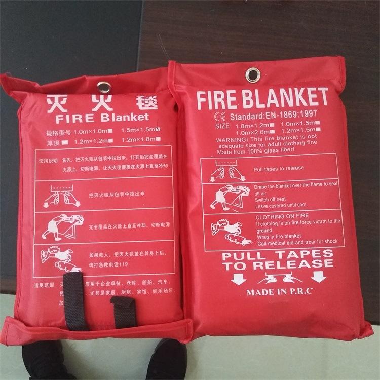 JIKAI Thảm chữa cháy Nhà máy bán buôn chăn chữa cháy Nhà sản xuất chăn chữa cháy Cung cấp chăn chữa