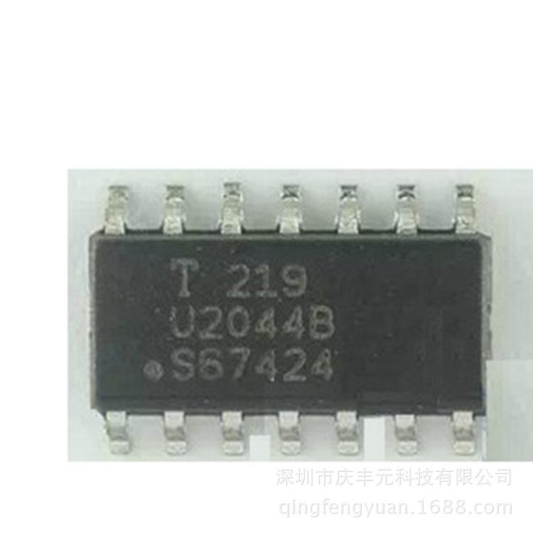 Atmel IC tích hợp IC mạch tích hợp U2044B-MFPG3Y ATMEL