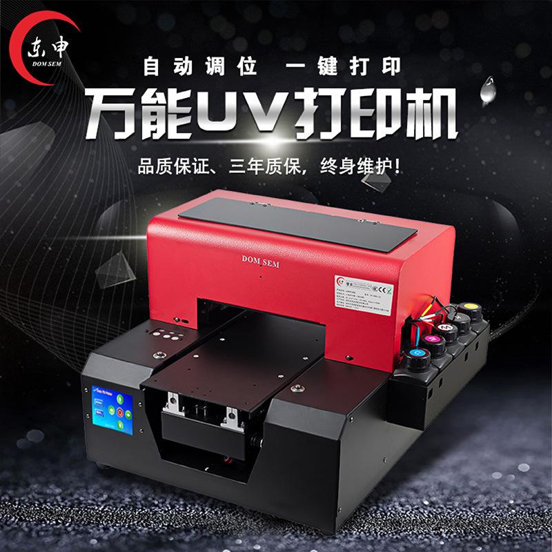 DONGSHEN Máy in 3D Máy in phổ thông uv nhỏ a4 màn hình cảm ứng tự động cầm tay doanh nhân gian hàng