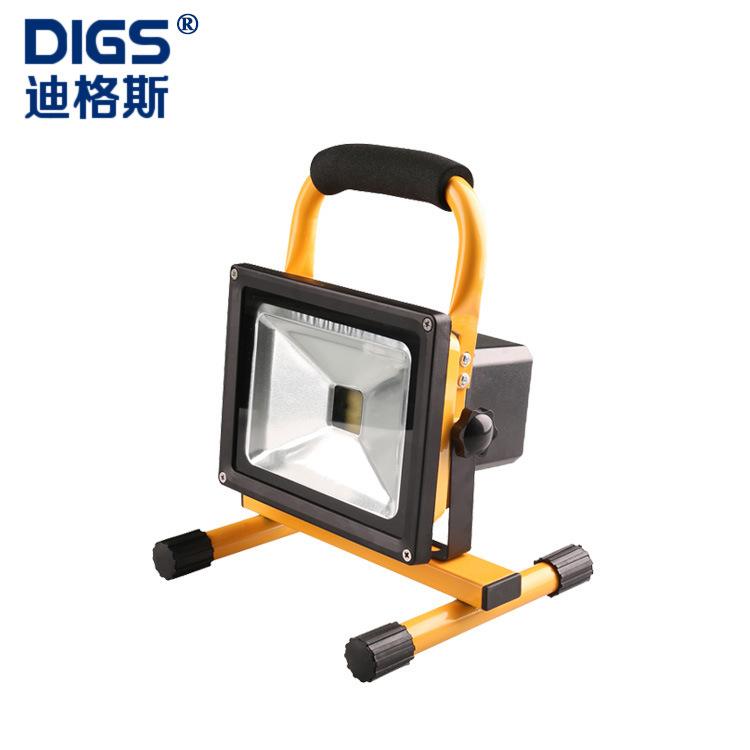 DIGS Vỏ chụp đèn chiếu điểm Diggs đèn sạc nhà ở phụ kiện khẩn cấp màu vàng làm việc phụ kiện ánh sán