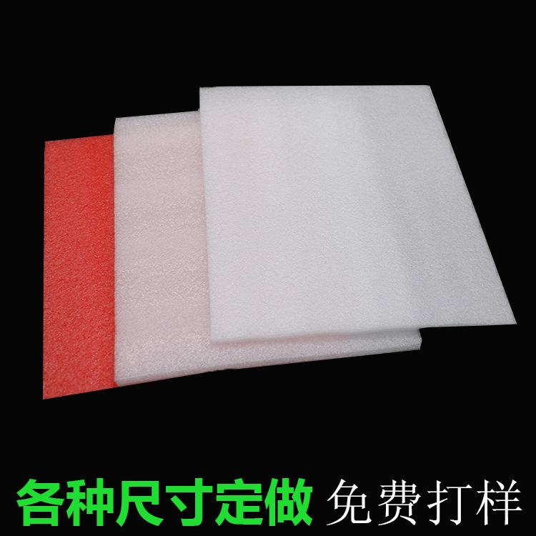 YIGE Mút xốp Pearl Cotton 10cm Kích thước tấm ngọc trai có thể được tùy chỉnh