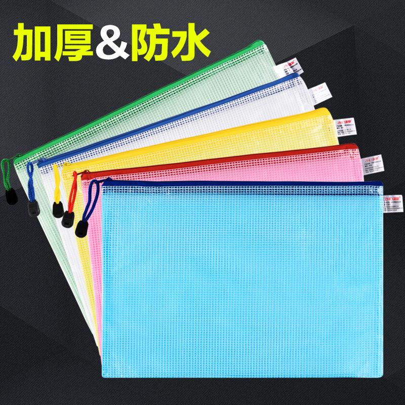 Bìa nhựa đựng giấy tờ có dây kéo trong suốt