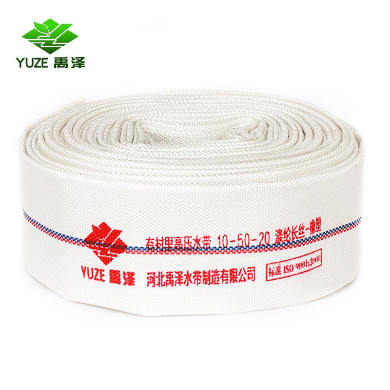 YUZE Vòi nước chữa cháy Các nhà sản xuất sản xuất nước máy bơm lửa 2 inch màu trắng với vòi bơm vải