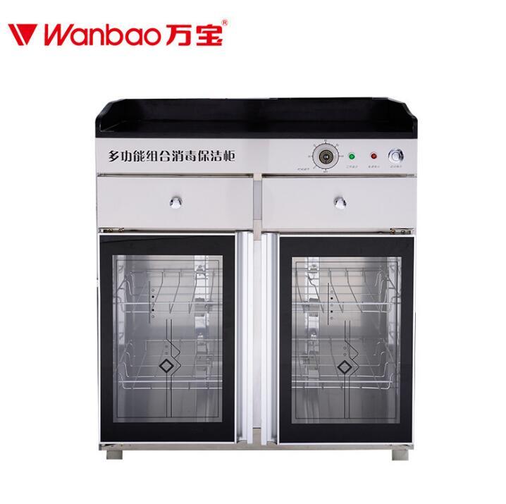 wanbao Tủ khử trùng Vạn Bảo 280L mời trà khách sạn thuê chung phòng thương mại công suất lớn tủ thuố