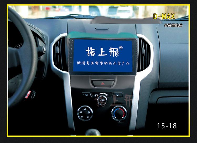 Hệ thống định vị vệ tinh GPS khi lái xe ô tô .