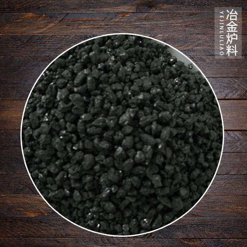 BAIFENG Vật liệu lò rèn Nguồn nhà sản xuất Đúc thép đúc luyện kim lò trộn phí Lò luyện kim phí