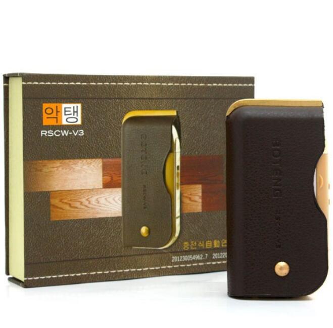 Dao cạo râu - Máy cạo râu Boteng RSCW-V3 gold cao cấp