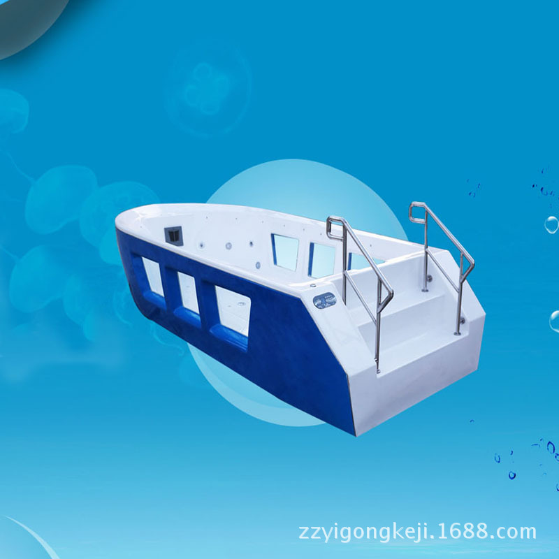 Bồn Bể bơi di động dành cho trẻ em .