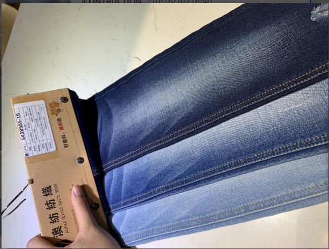 Vải Jean S43B585