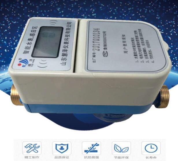 Đồng hồ nước DN15 phí trả trước thông minh Smart mét RF