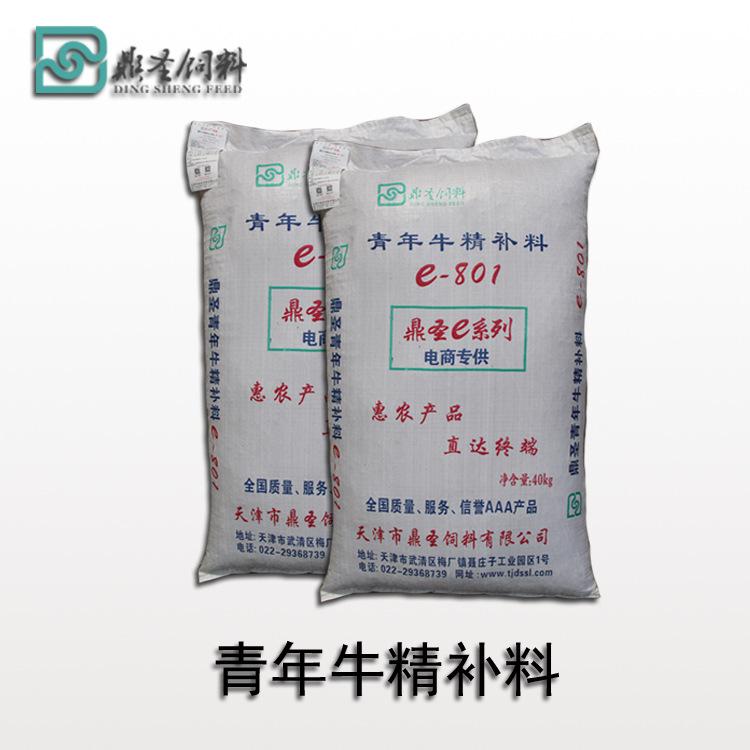 Thức ăn cho bò Gia súc non Sheng Sheng thức ăn tốt e-801 bò thịt thức ăn chăn nuôi vỗ béo bò và cừu