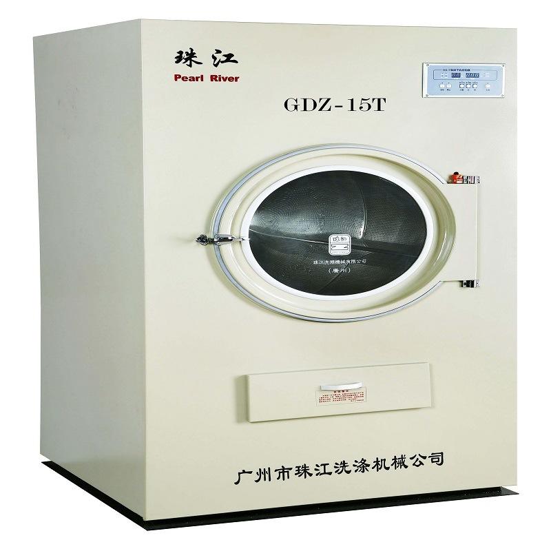 Máy sấy, tạo dang tóc Máy sấy công nghiệp lớn 15kg Khách sạn bệnh viện GZ-15T sử dụng máy sấy tự độn