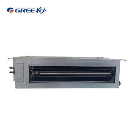 Máy lạnh chuyển đổi tần số Gree /FGR7.2Pd / C1Na (I)