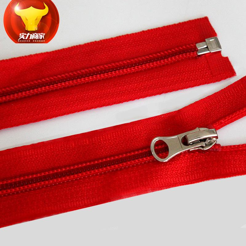 KEJI Dây kéo nhựa Chi nhánh khóa kéo chính 3 # nylon mở khóa kéo nhựa 5 # khóa kéo mở