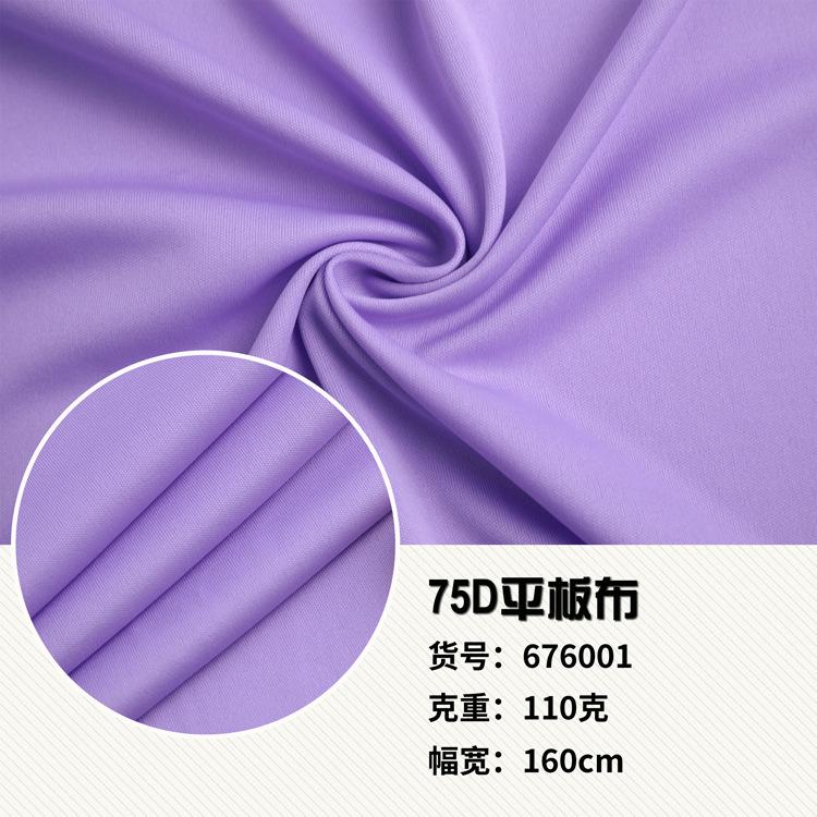 QINYUAN Mỹ phẩm trang điểm Bán buôn tại chỗ Mới 75D vải phẳng đầy đủ polyester đan hai mặt composite