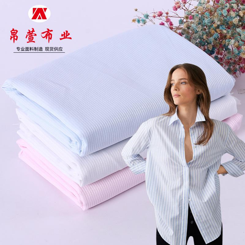 BOXUAN Vải cotton pha polyester Thời trang giản dị sọc áo vải nhà máy bán trực tiếp polyester-cotton