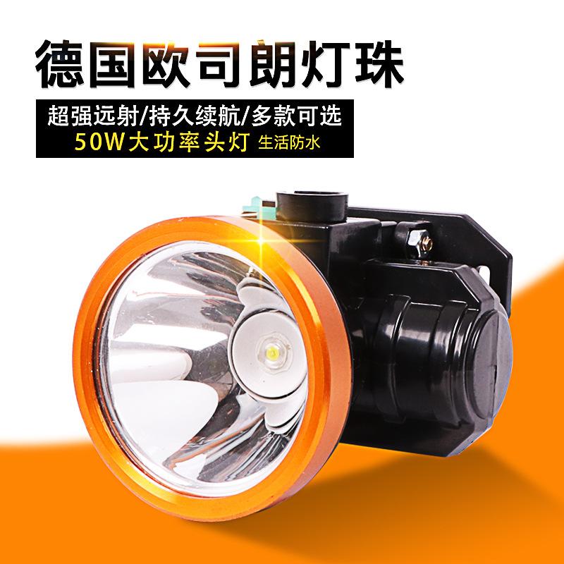 LEISHE Đèn điện, đèn sạc Đèn led mới có thể sạc lại bằng pin lithium đèn pha ngoài trời tầm xa gắn đ