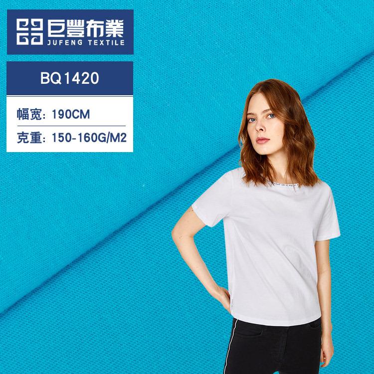 Vải Jersey Jufeng vải công nghiệp áo vải 26S Tama cotton một mặt cotton dệt kim cotton áo thun vải t