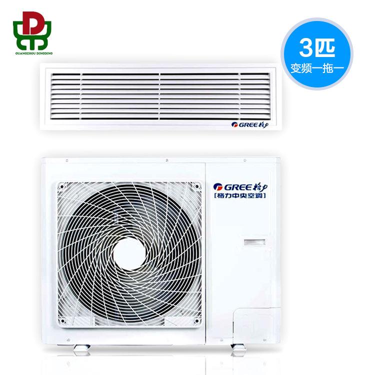 Gree Điều hòa, máy lạnh / Gree FGR7.2Pd / C1Na một cho một loạt chuyển đổi tần số 3 máy điều hòa khô