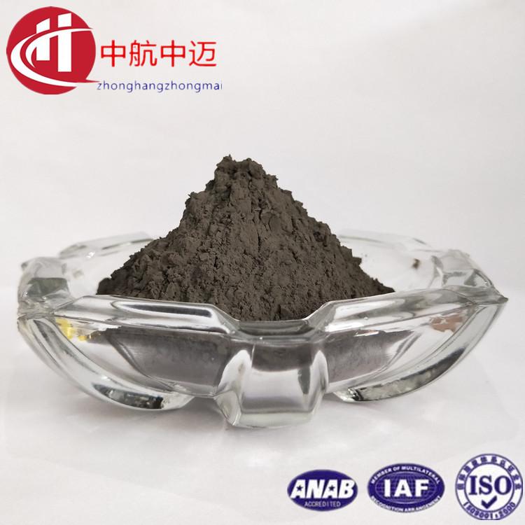 Bột kim loại Cung cấp bột niken siêu mịn Bột niken dẫn điện Xịt kim loại niken hình cầu bột Ni