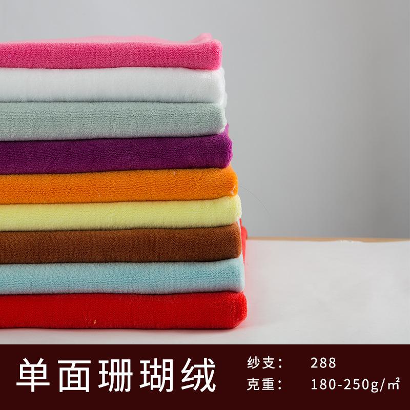 JIAHAO Mỹ phẩm trang điểm Vải nhung đơn sắc san hô nhung dệt vải nhung Thu đông và thời trang sang t