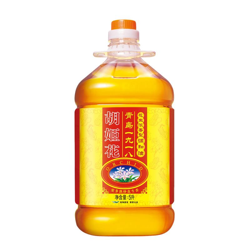 HUJIHUA NLSX dầu thực vật Hoa phong lan hương đậu phộng pha trộn 5L nhà sản xuất thực vật dầu ăn vận