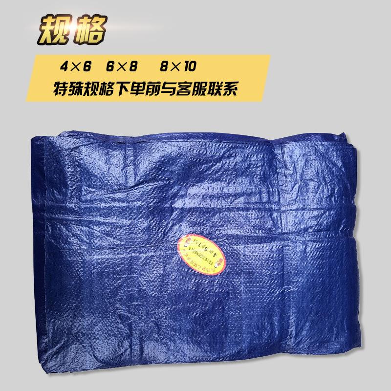 FEIHAO Bạt nhựa Bạt chống thấm nước dày che nắng mưa vải cách nhiệt màu xanh bạc vải pe nhựa vải ngo