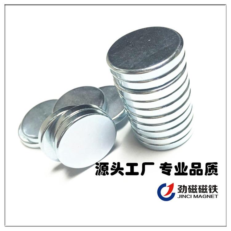 JINGCI Sắt từ Cung cấp nam châm mạnh mẽ nam châm sắt neodymium sắt nam châm