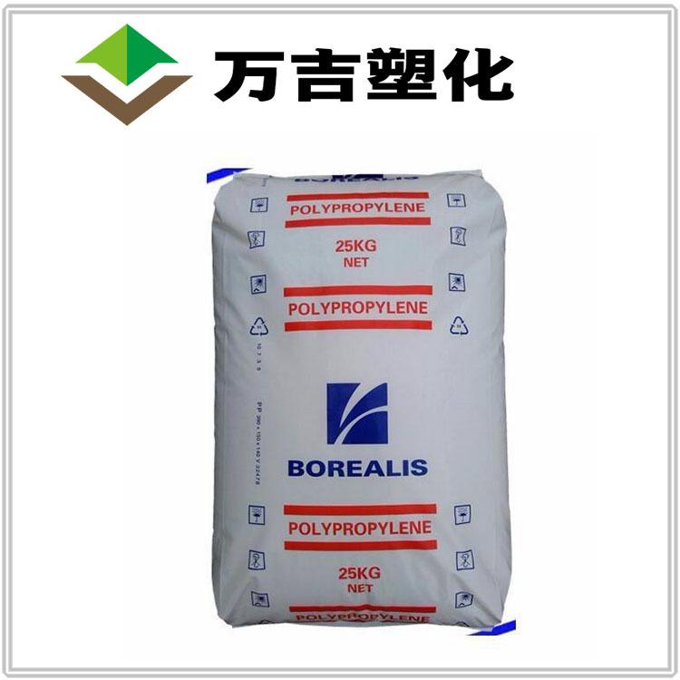 BEIOU Thị trường nguyên liệu hoá chất PP nguyên liệu kháng hóa chất Bắc Âu BB125MO độ bóng cao
