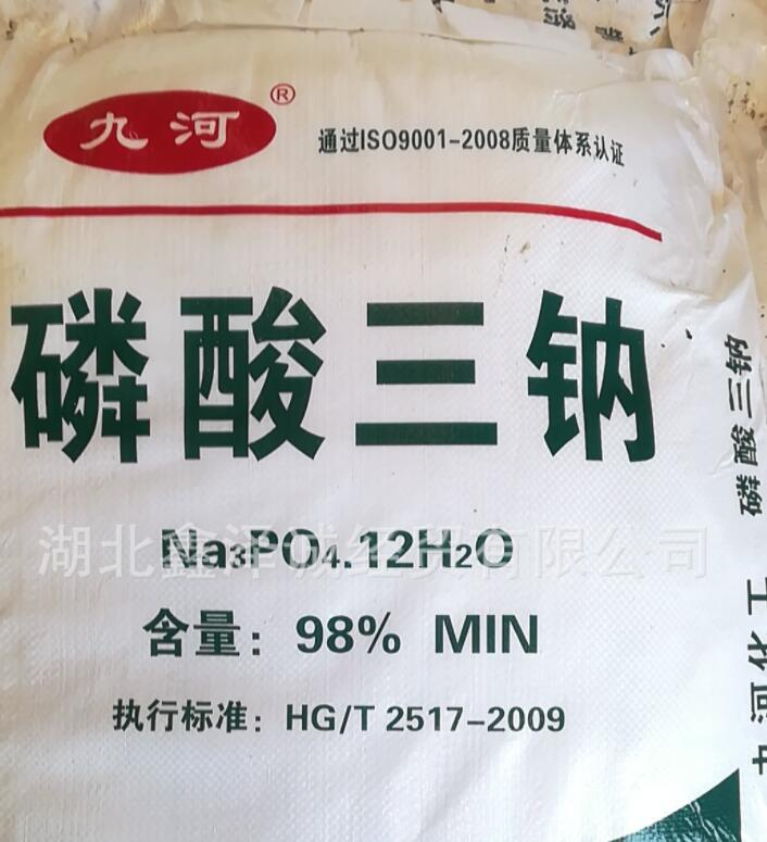 Muối vô cơ / muối khoáng Ba Ba phosphate natri, natri muối vô cơ Wuhan muối vô cơ sản