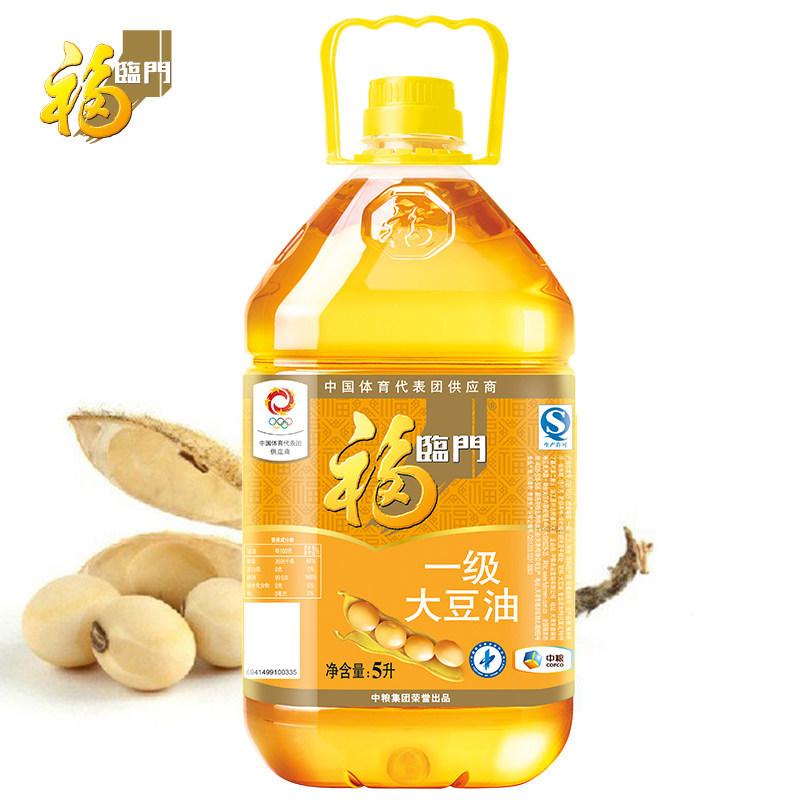 FULINMEN NLSX dầu thực vật Dầu đậu nành loại 1 Fulinmen Dầu đậu nành 5L dầu thực vật thùng dầu 5 lít