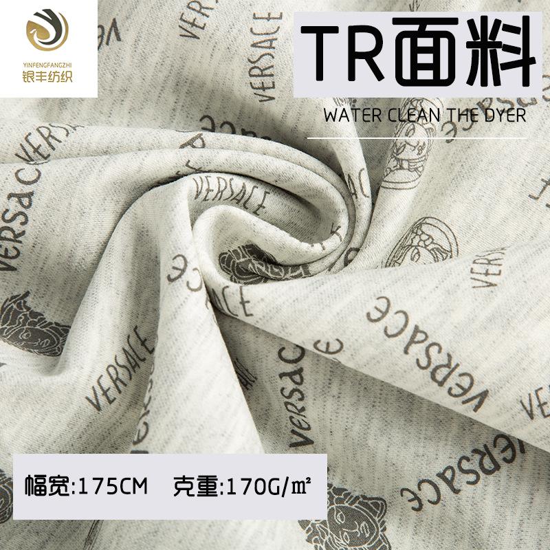 YINFENG Vải pha sợi Nhà máy trực tiếp polyester-cotton pha trộn TR twill phù hợp với quần áo vải Fin