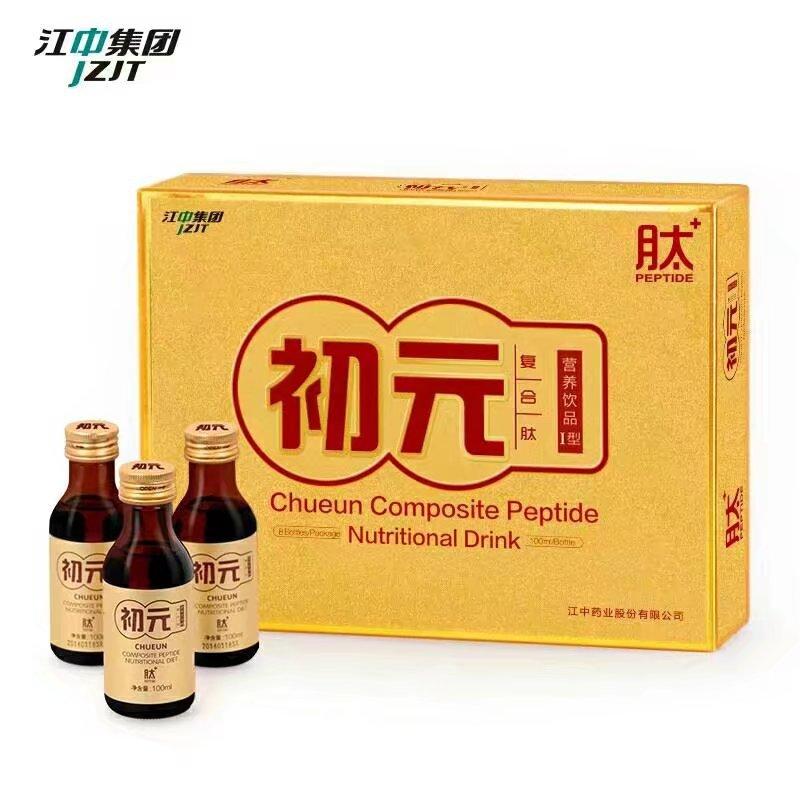 Thức uống dinh dưỡng (Loại I) 100ml * 8 chai
