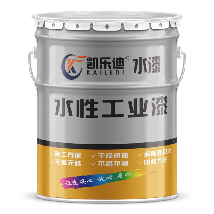 sơn kim loại nước epoxy sơn kẽm giàu kẽm sắt chống rỉ