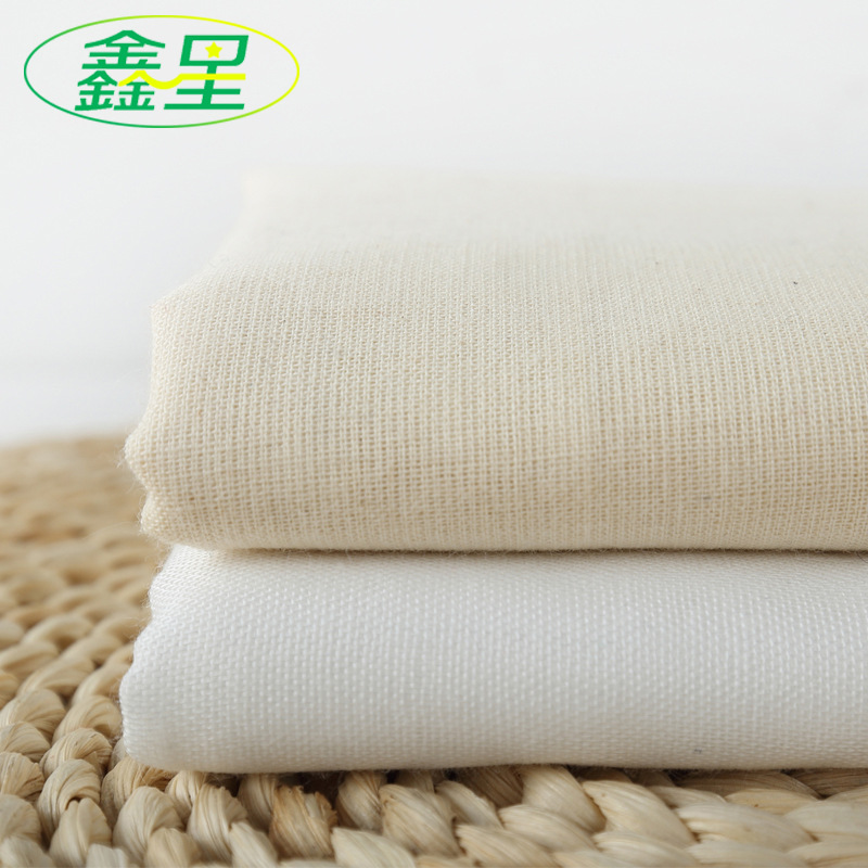 XINXING Vải Cotton mộc Bán buôn bông gạc đôi bông gạc vải màu xám quần áo bé tã nước bọt khăn vải bô
