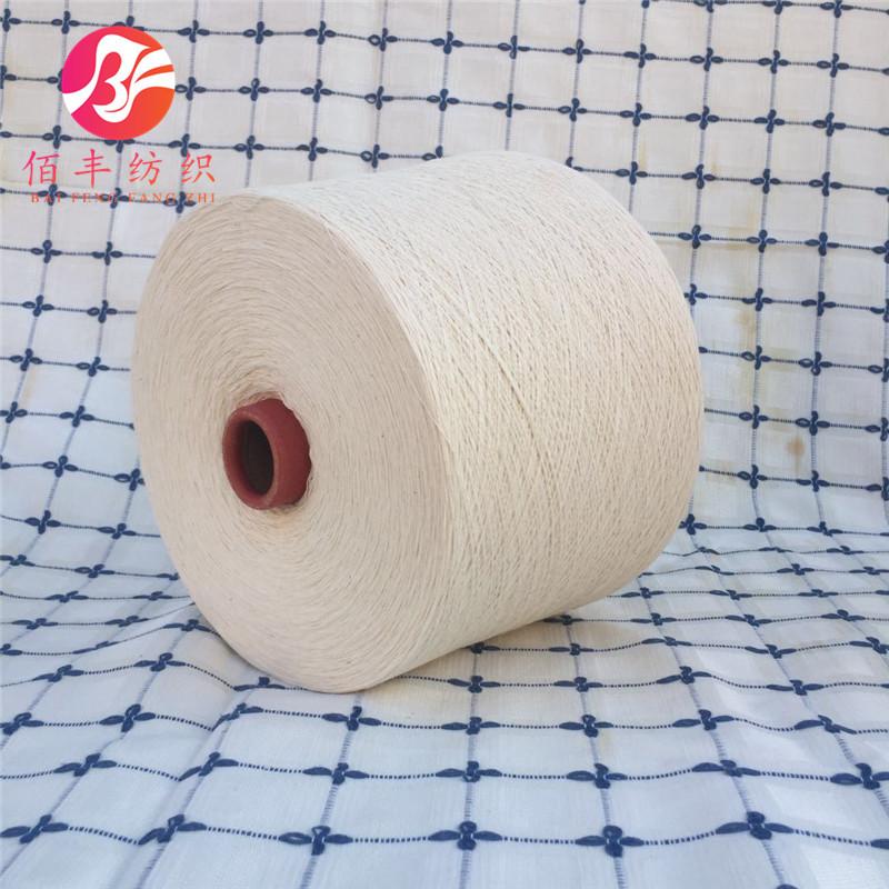 BAIFENG Sợi bông Tại chỗ sợi 6535 chải sợi polyester 32 sợi bông polyester sợi xoáy trắng sợi polyes