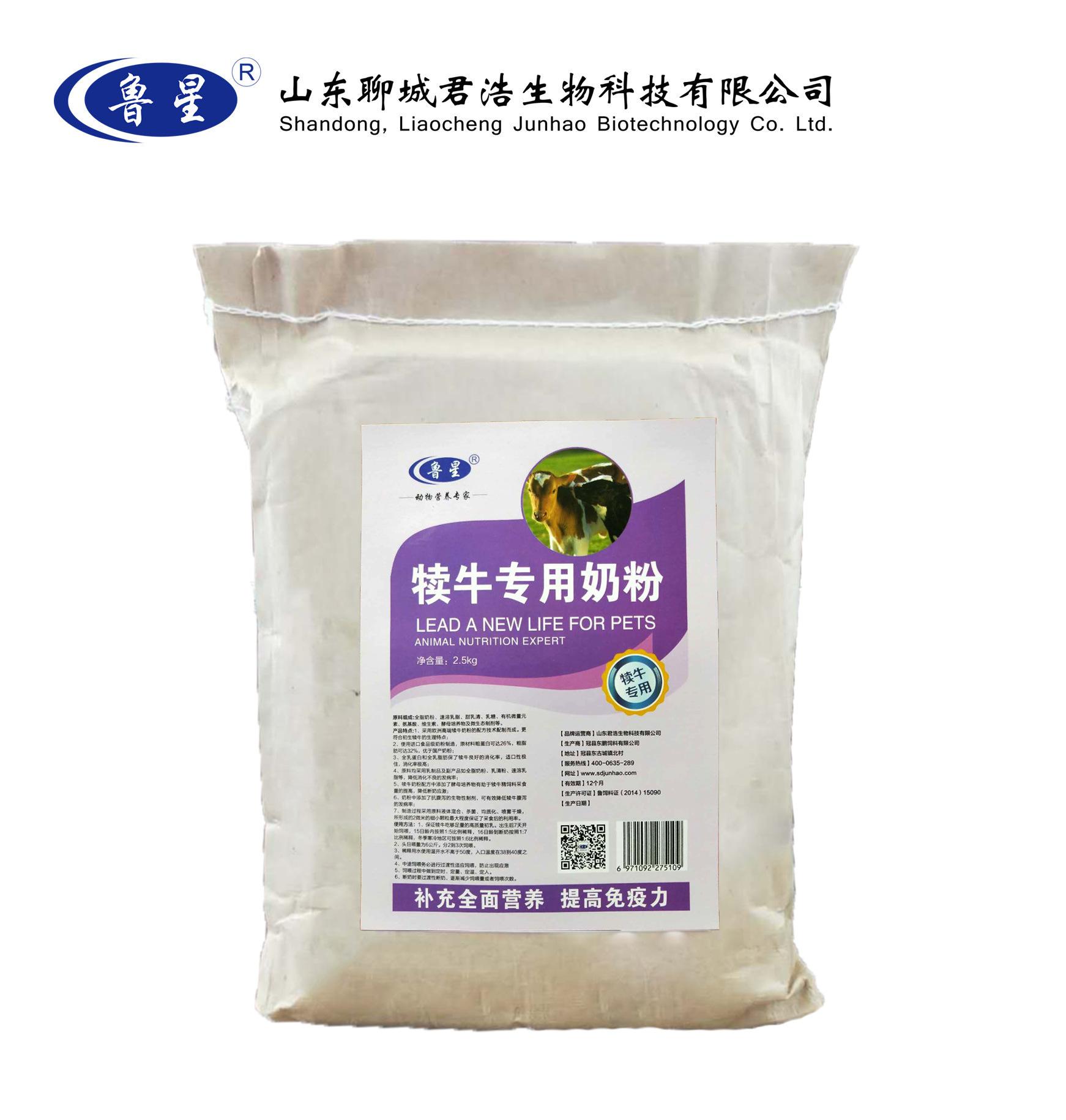 Thức ăn cho bò Động vật thú y thay thế sữa động vật bột yak dê bột sữa đúc để ngăn ngừa tiêu chảy lợ
