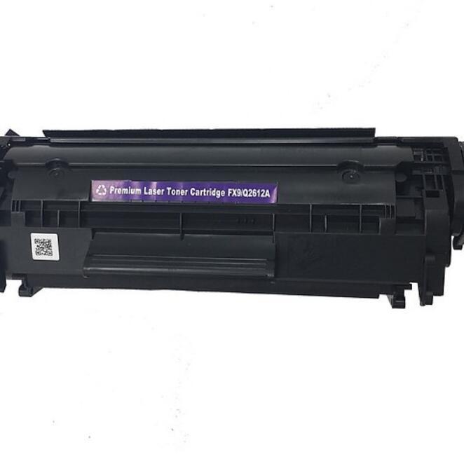 Hộp mực canon 2900 -hộp mực HP12A cho máy in canon 2900, 3000, HP 1020, 1010, 3050