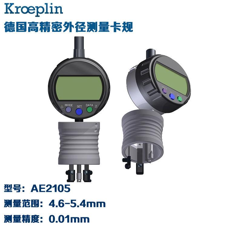 Kroeplin Dụng cụ đo độ sâu, độ cao Cung cấp Đức kroeplin Guwopilin hiển thị kỹ thuật số chai đo miện