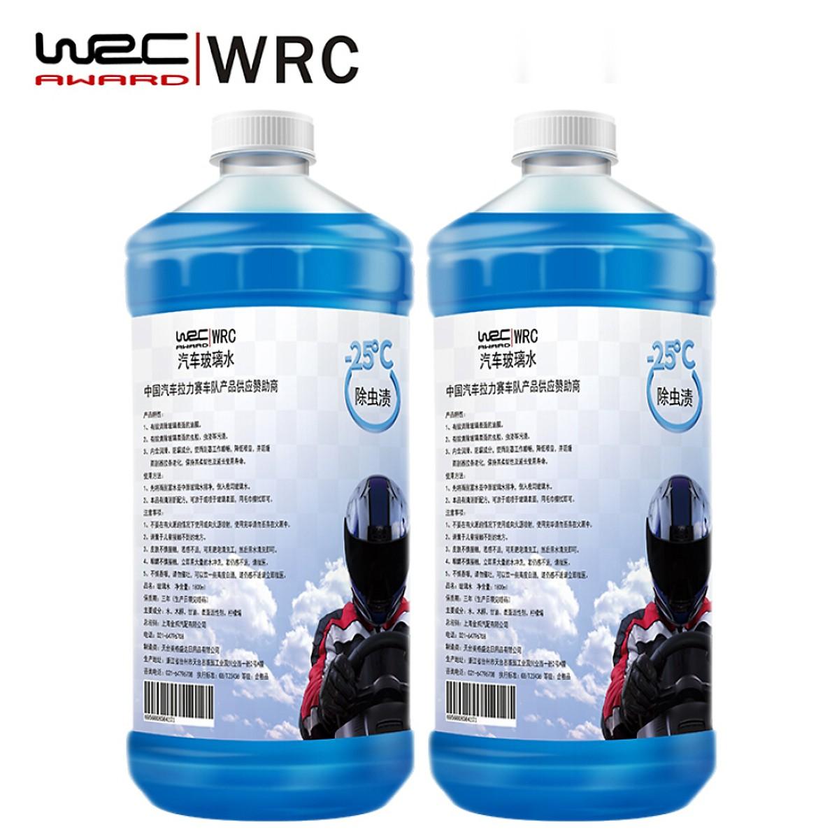 Set 2 Chai Nước Rửa Kính WRC