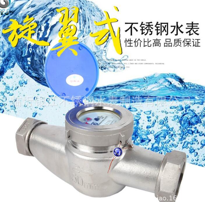 Đồng hồ nước Thép không gỉ đồng hồ nước DN50
