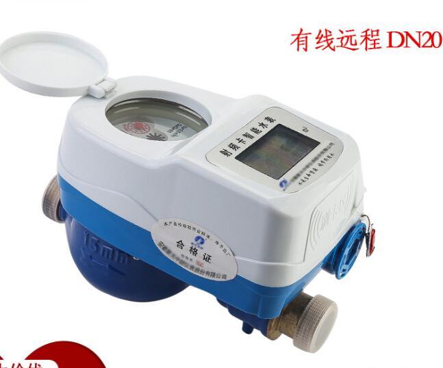 Đồng hồ nước lạnh DN20 Đồng hồ nước trả trước từ xa