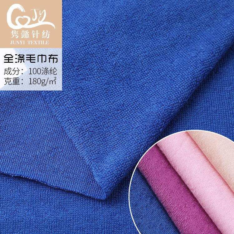 JUNYI Vải khăn lông Nhà máy trực tiếp khăn vải Dịch vụ nhà 32s vải polyester terry Khăn vải đan