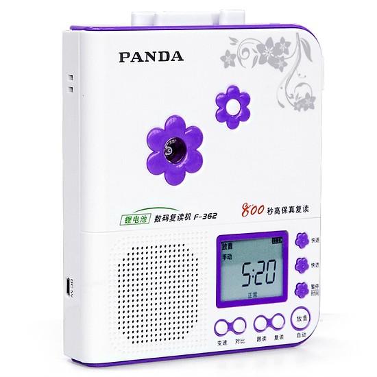 Máy Ghi Âm Kỹ Thuật Số , máy Học Ngoại Ngữ Panda (PANDA) F-233