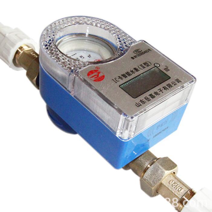 Đồng hồ nước Thông minh IC
