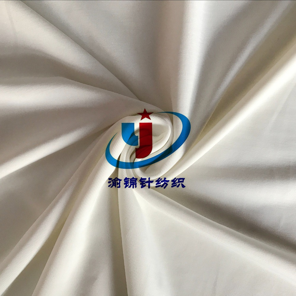 YUJIN Vật liệu chức năng Nhà máy trực tiếp thổ cẩm lạnh thổ cẩm tiếp xúc vải lạnh băng lụa mát vải c