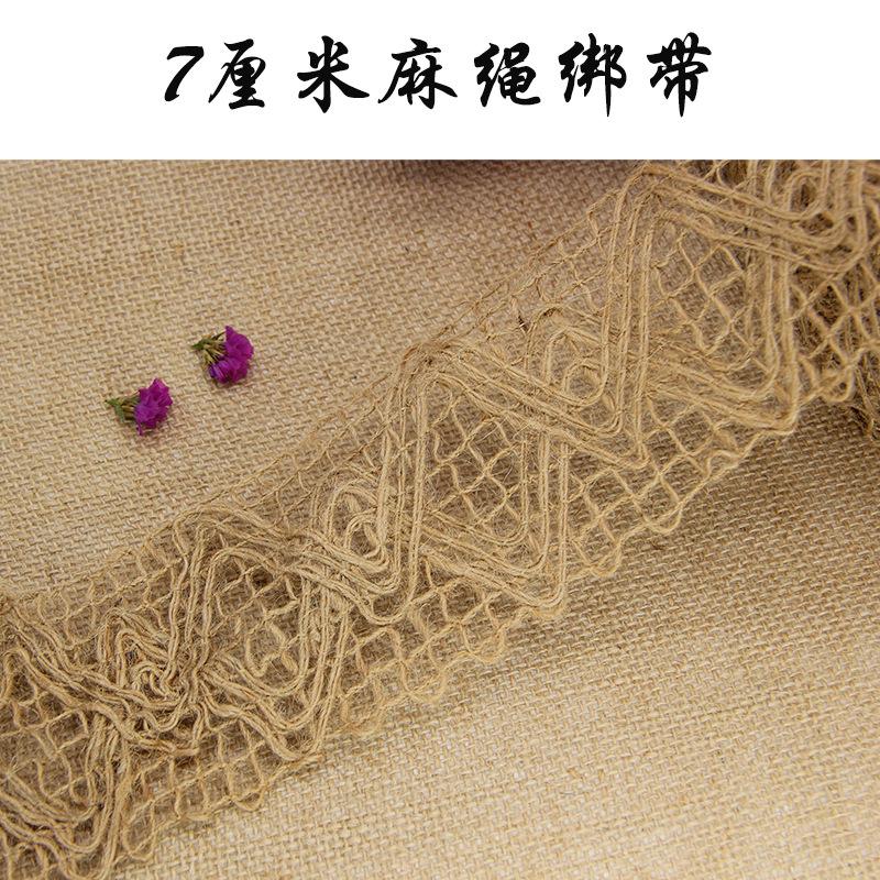 BOCHENG đai , dây , chỉ Các nhà sản xuất bán DIY vải lanh thủ công vải tự nhiên vải xoắn trang trí p
