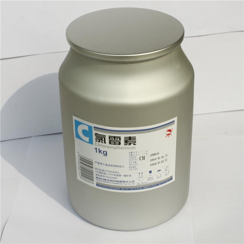 Nguyên liệu sản xuất dược Cloramphenicol .