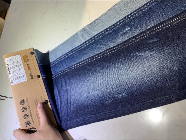 Vải Jean S43B644